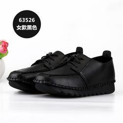 同源和布鞋加盟|老北京布鞋加盟多少钱|宁夏老北京布鞋图片