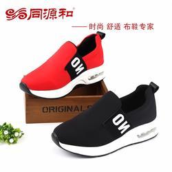 青海老北京布鞋、同源和布鞋加盟、老北京布鞋十大品牌图片