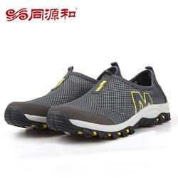 山东免费加盟布鞋,免费加盟布鞋,同源和布鞋连锁(图)图片