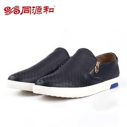 河南布鞋加盟品牌、布鞋加盟品牌、同源和布鞋连锁图片