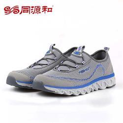 息县布鞋代理_同源和布鞋连锁_时尚布鞋代理图片