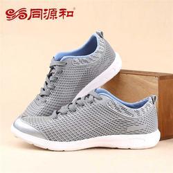 品牌女布鞋加盟、商城县布鞋加盟、同源和布鞋连锁图片