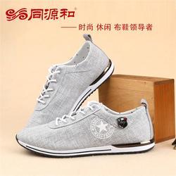 同源和布鞋加盟,老北京布鞋排行官网,陕西老北京布鞋排行图片