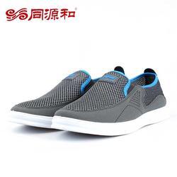 同源和布鞋加盟,老北京布鞋排行官网,西藏老北京布鞋排行图片