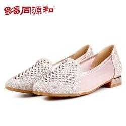 郑州布鞋加盟-同源和布鞋连锁-帆布鞋加盟品牌图片