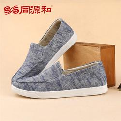 老北京布鞋加盟多少钱,布鞋加盟,同源和布鞋连锁图片