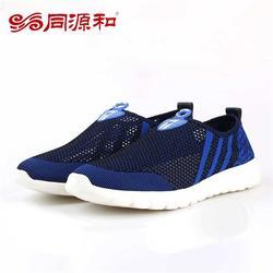 同源和布鞋加盟(图)_北京布鞋店加盟_镇平县布鞋店加盟图片