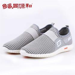 南阳加盟布鞋|加盟布鞋多少钱|同源和布鞋连锁(多图)图片