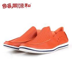 布鞋招商|同源和布鞋连锁|老北京布鞋招商图片