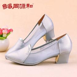 同源和布鞋加盟 布鞋加盟品牌 布鞋加盟品牌排名图片