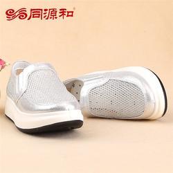 布鞋_同源和布鞋连锁_帆布鞋厂家图片