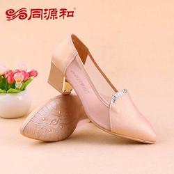 同源和布鞋连锁(图)、哪里有老北京布鞋、布鞋图片