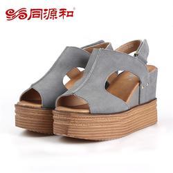 布鞋_同源和布鞋加盟(在线咨询)_黑布鞋图片
