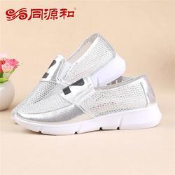 新乡布鞋加盟|同源和布鞋连锁|正宗北京布鞋加盟图片
