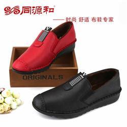 贵州老北京布鞋_同源和布鞋连锁(在线咨询)_老北京布鞋介绍图片
