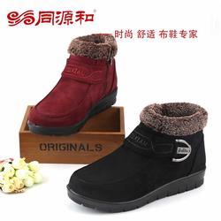 广西布鞋-布鞋市场-同源和布鞋加盟图片