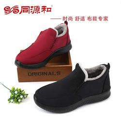 广东老北京布鞋,老北京布鞋 团购,同源和布鞋加盟图片