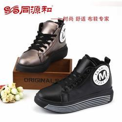布鞋市场|宁夏布鞋|同源和布鞋加盟(图)图片