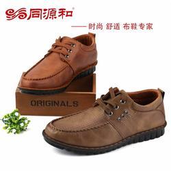 漯河开鞋店_同源和鞋店加盟_在县城开鞋店什么牌子比较好图片