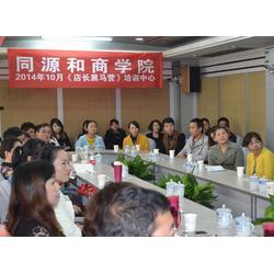 老北京布鞋加盟方式-孝义市老北京布鞋加盟-同源和布鞋加盟图片