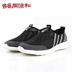 布鞋十大品牌(濮阳布鞋)同源和布鞋?#29992;?#22270;片