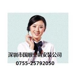 龙华同胜-牛栏前空调安装移机专业清洗加雪种图片