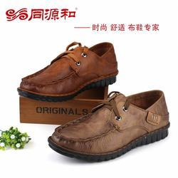 老北京布鞋冬款,老北京布鞋,同源和布鞋代理(查看)图片