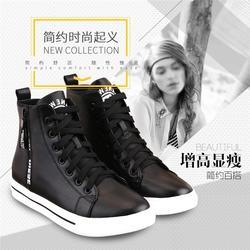 布鞋厂家-同源和布鞋招商(在线咨询)陕西布鞋图片