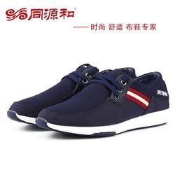 布鞋加盟连锁店电话、潍坊布鞋加盟连锁店、同源和布鞋加盟图片