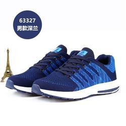 老北京布鞋 女棉鞋|河南老北京布鞋|同源和布鞋连锁图片