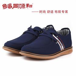 老北京布鞋中老年_辽宁老北京布鞋_同源和布鞋连锁(查看)图片