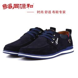 老北京布鞋、老北京布鞋鞋店、同源和布鞋加盟图片