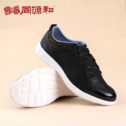 布鞋连锁店选址,布鞋连锁店,同源和布鞋加盟(查看)图片