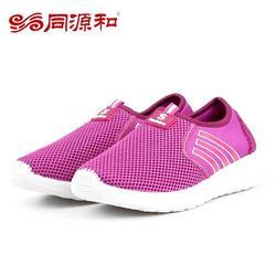 同源和布鞋连锁(图),老北京布鞋加盟哪个牌子好,布鞋加盟图片