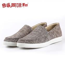 盂县布鞋加盟|同源和布鞋加盟|时尚布鞋加盟图片