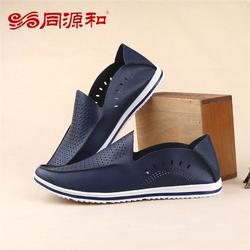 温县休闲老北京布鞋_同源和布鞋连锁_休闲老北京布鞋代理图片