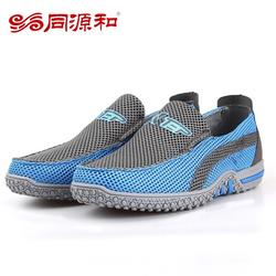 辽宁布鞋创业_同源和布鞋加盟_布鞋创业加盟图片
