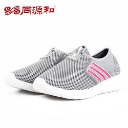布鞋?#29992;?#24215;-同源和布鞋连锁-休闲布鞋?#29992;?#24215;图片