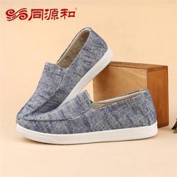 方城县老北京布鞋-同源和布鞋加盟-老北京布鞋图片