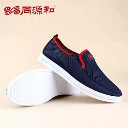 信阳布鞋加盟品牌_同源和布鞋加盟(在线咨询)_布鞋加盟品牌图片