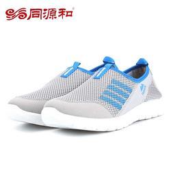 老北京布鞋棉鞋 布鞋 同源和布鞋连锁图片