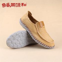 鹤壁布鞋加盟,同源和布鞋加盟,老北京布鞋加盟电话图片