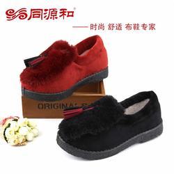 热销老北京布鞋|老北京布鞋|同源和布鞋加盟图片