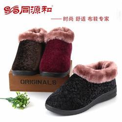 广东布鞋_同源和布鞋加盟_布鞋市场图片