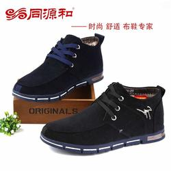 老北京布鞋代理、同源和布鞋连锁(在线咨询)、信阳布鞋代理图片