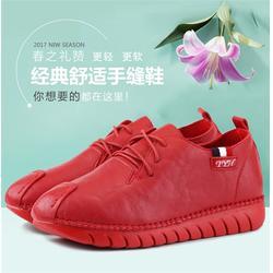 怎样加盟鞋店_同源和鞋业加盟_吉林加盟鞋店图片