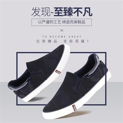 重庆时尚布鞋专卖,时尚布鞋专卖招商,同源和布鞋招商图片