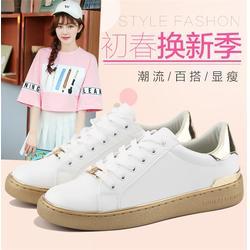 鞋业加盟销售、周口鞋业加盟、同源和鞋业招商(查看)图片