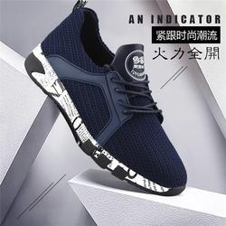 老北京布鞋专卖店地址、同源和布鞋专卖、焦作布鞋专卖店图片