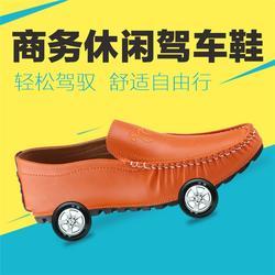 南阳开一家鞋店、同源和鞋业连锁、计划开一家鞋店图片